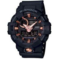 Relógio G-Shock Analógico e Digital GA 710B 1A4DR